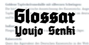 glossar